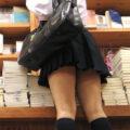 【画像】JKのピッチピチなエロ太ももを盗撮!