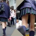 【画像】JKのミニスカはパンチラ覚悟で履いてるんだよね?w